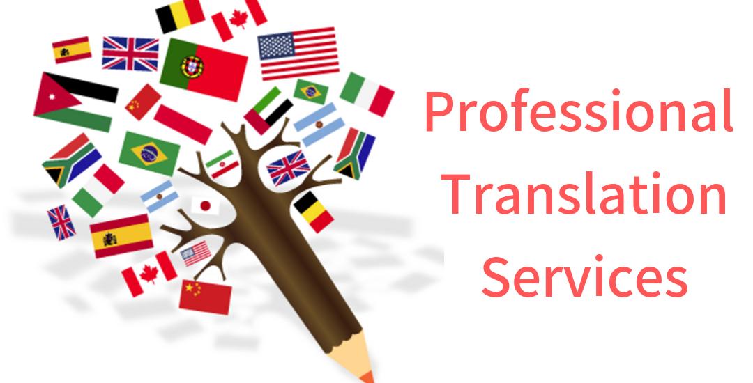 Language Translations Services
